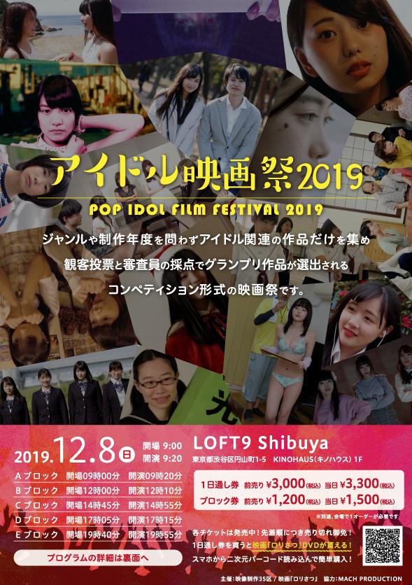 f:id:shining_gekijyo:20191015201246p:plain