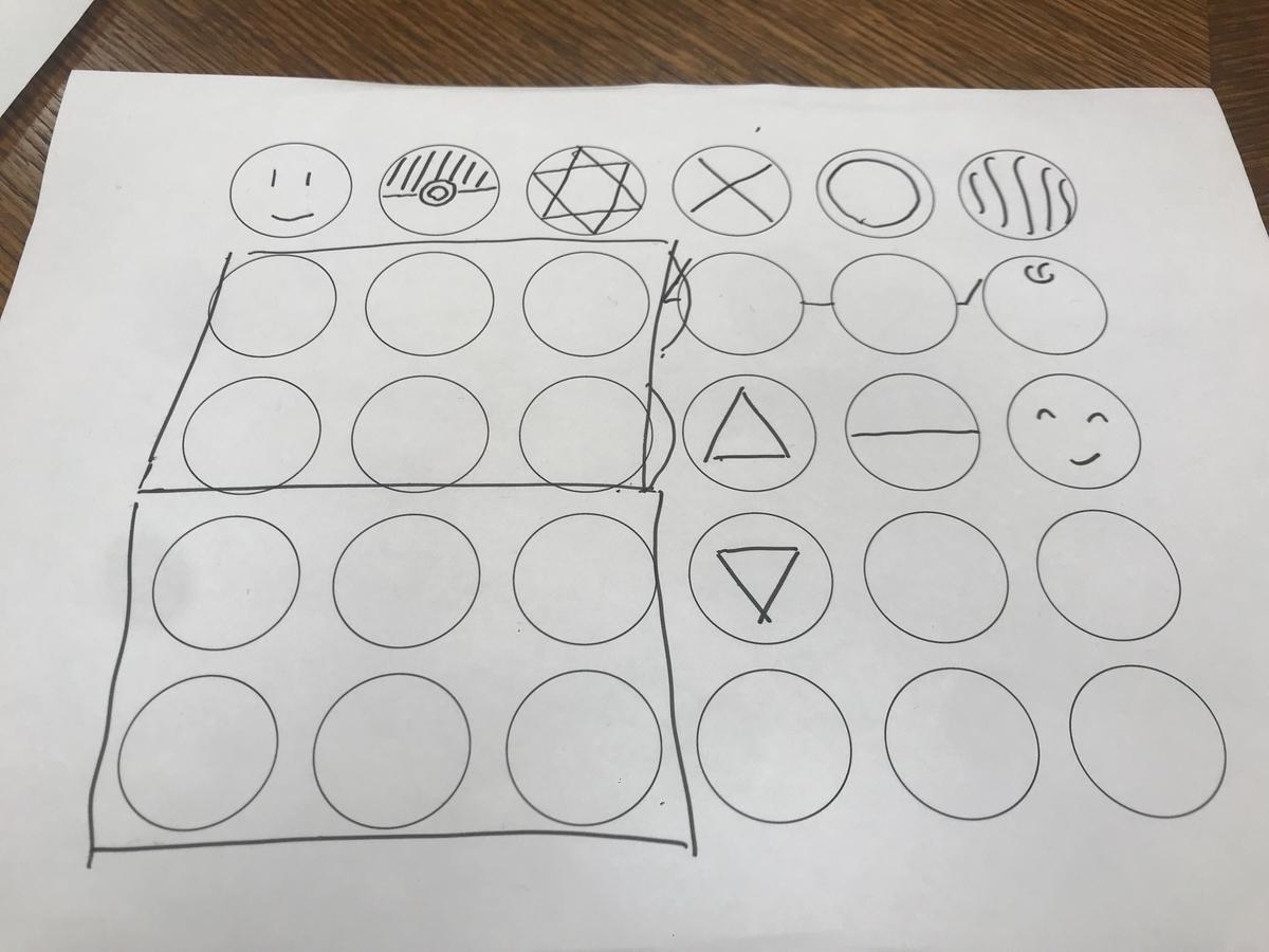 12個の丸を駆使して卵パックの絵を描いた様子