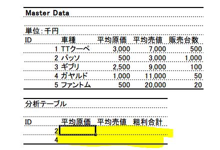 f:id:shiningmaru:20160516230813p:plain