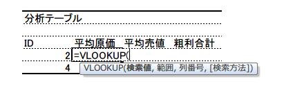 f:id:shiningmaru:20160516230935p:plain