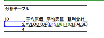 f:id:shiningmaru:20160516232817p:plain