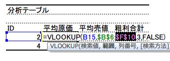 f:id:shiningmaru:20160516233144p:plain