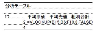 f:id:shiningmaru:20160516233614p:plain