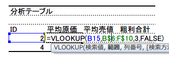 f:id:shiningmaru:20160517213054p:plain