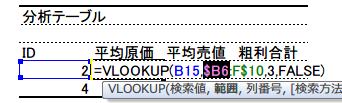 f:id:shiningmaru:20160517213137p:plain