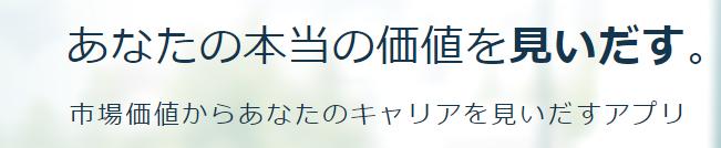 f:id:shiningmaru:20160901194924p:plain