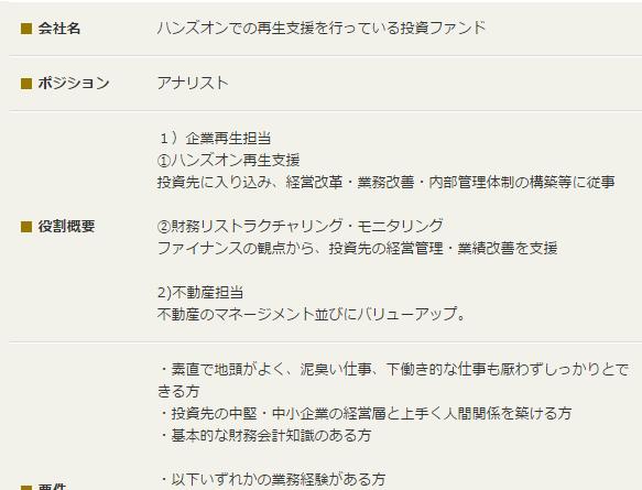 f:id:shiningmaru:20160901204150p:plain