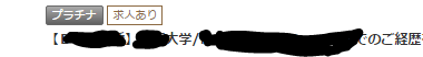 f:id:shiningmaru:20160909190729p:plain