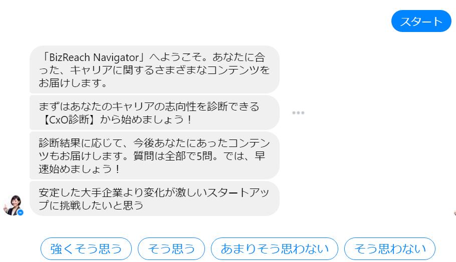f:id:shiningmaru:20170320163336p:plain