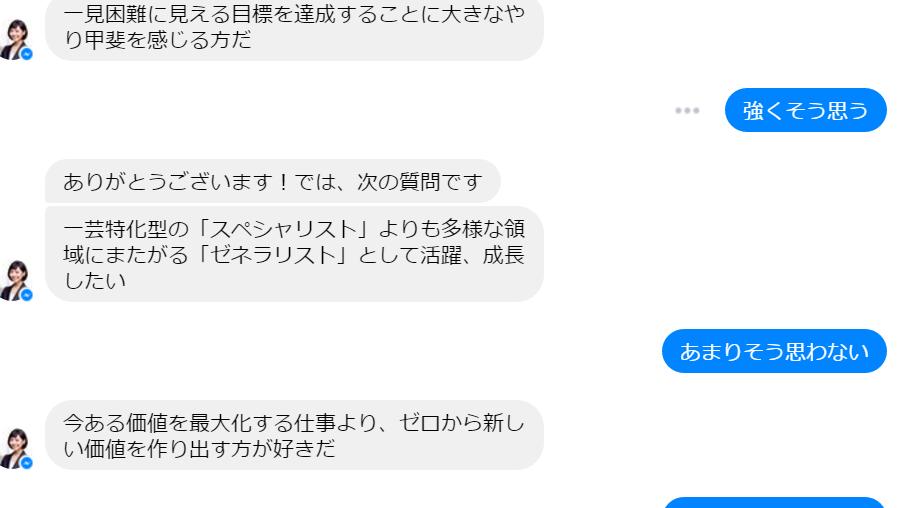 f:id:shiningmaru:20170320163517p:plain