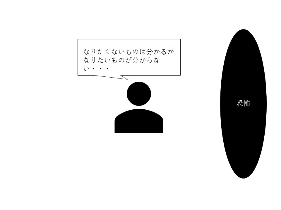 f:id:shiningmaru:20171107215931j:plain