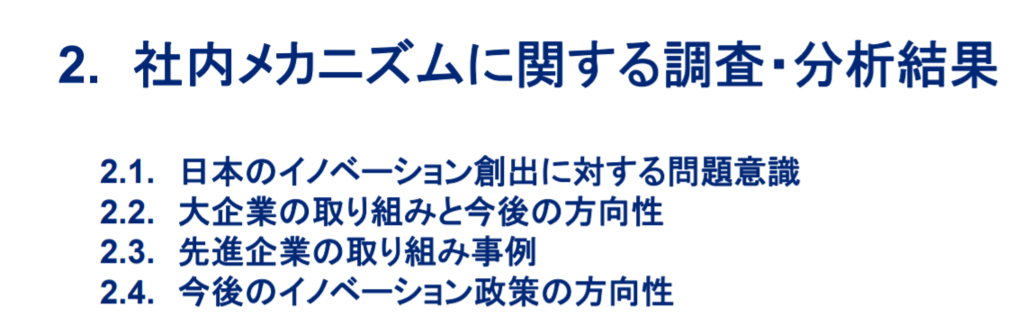 f:id:shiningmaru:20190127185453p:plain