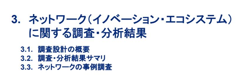 f:id:shiningmaru:20190127191850p:plain