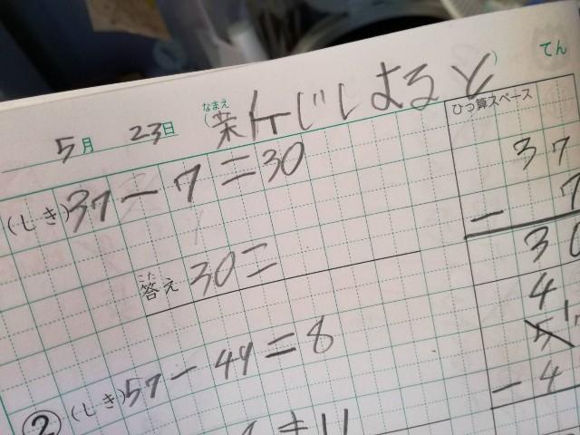 f:id:shinji-a0201:20170525000000j:image