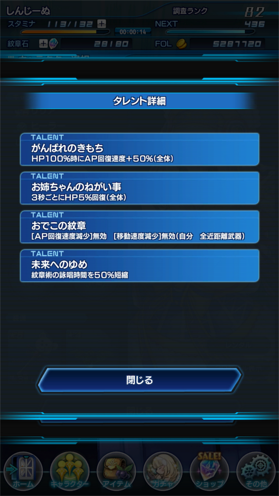 f:id:shinji-nu:20170719003310p:image