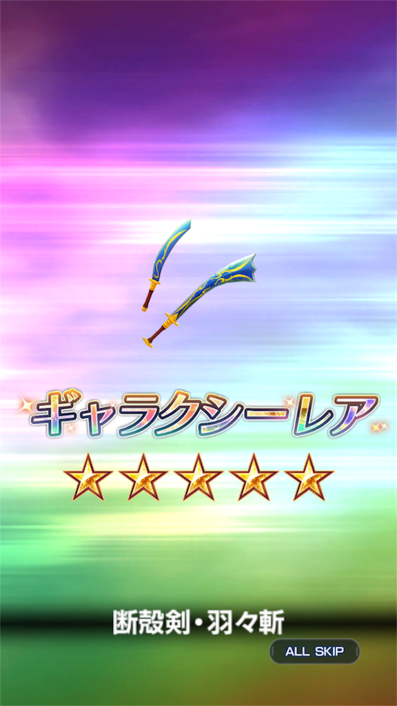 f:id:shinji-nu:20170719013151p:image