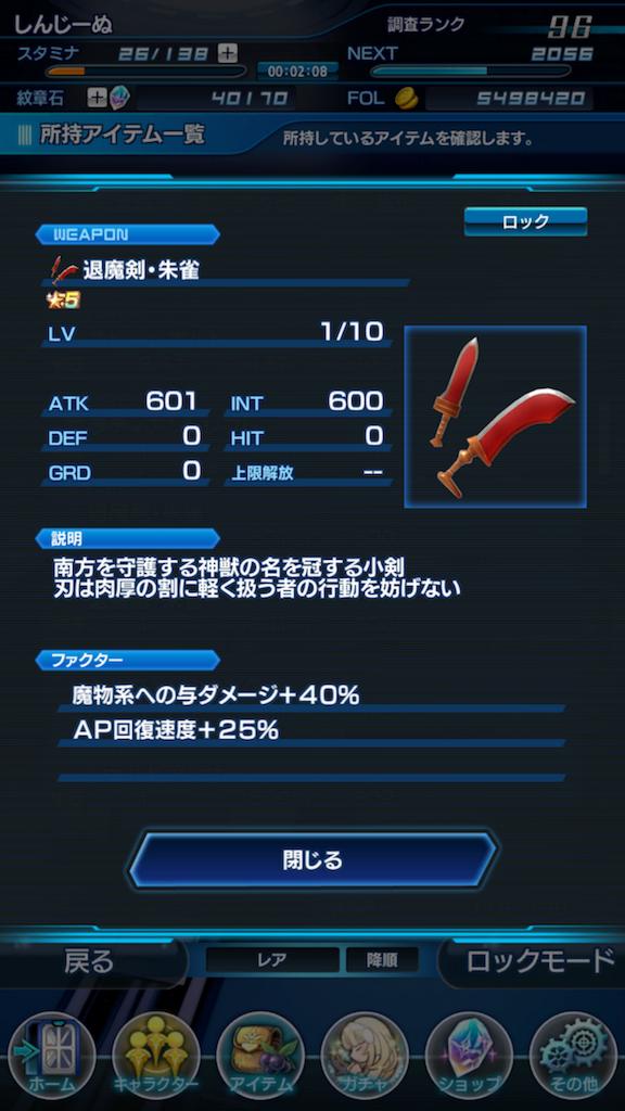 f:id:shinji-nu:20170722201102p:image