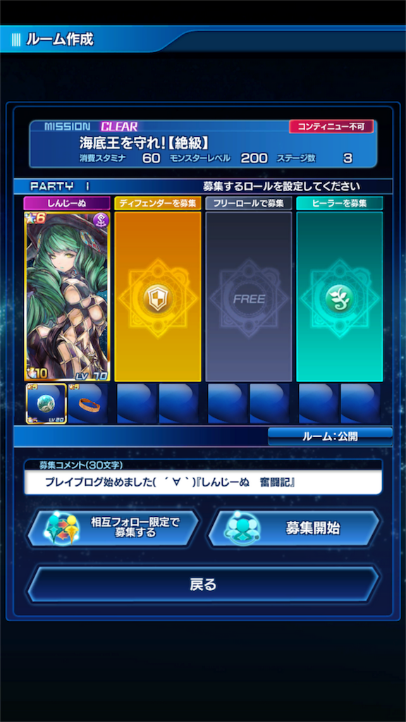 f:id:shinji-nu:20170723042704p:image