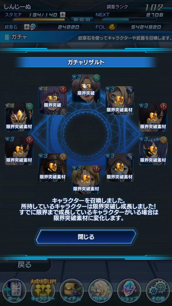 f:id:shinji-nu:20170727183553p:image