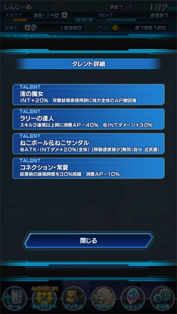 f:id:shinji-nu:20170727184920p:image
