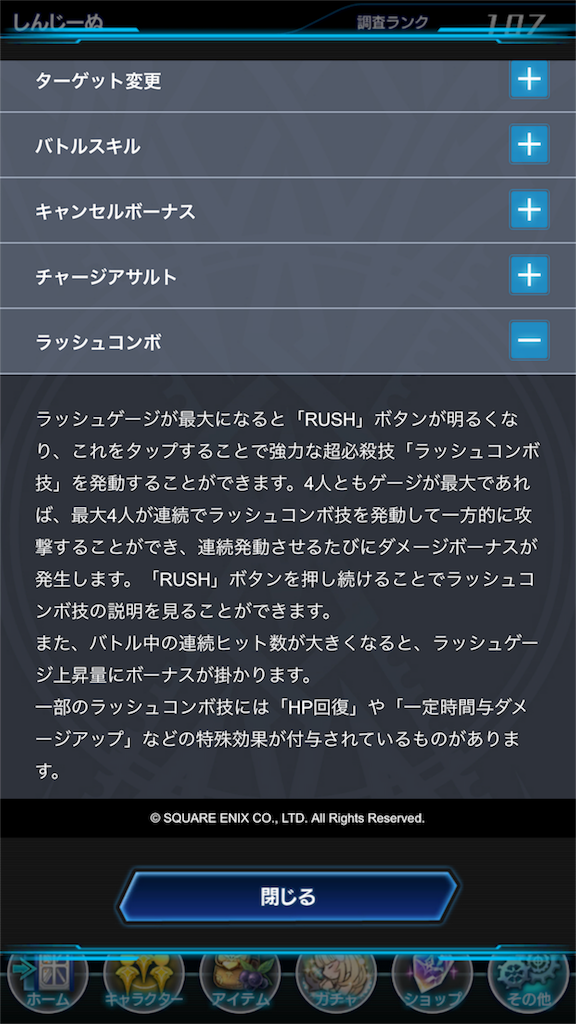 f:id:shinji-nu:20170802051507p:image