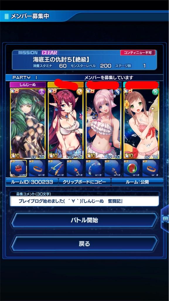 f:id:shinji-nu:20170804212405j:image
