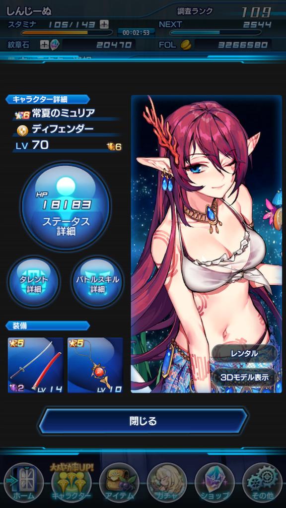 f:id:shinji-nu:20170804213023p:image