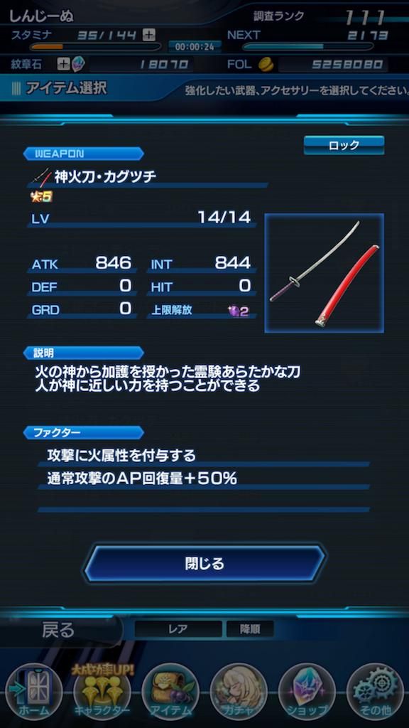 f:id:shinji-nu:20170809043640p:image