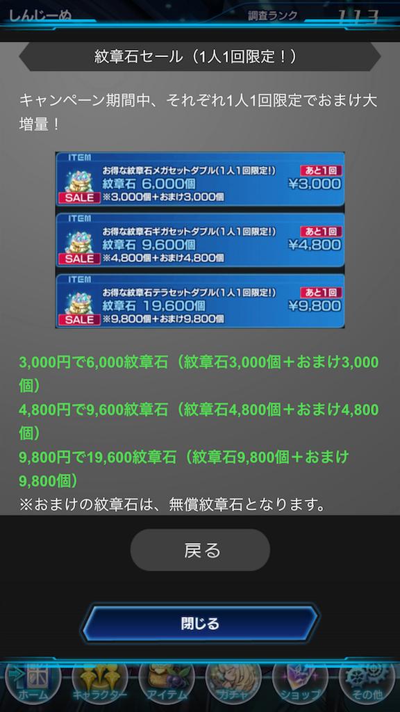 f:id:shinji-nu:20170811064725p:image