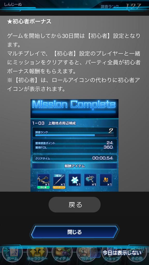 f:id:shinji-nu:20170922125608p:image