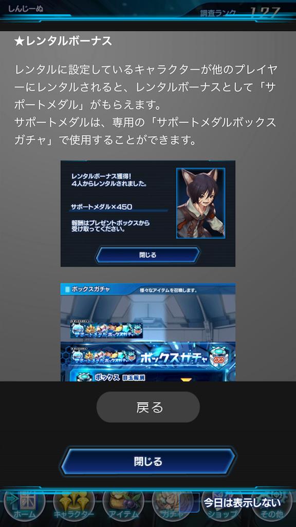 f:id:shinji-nu:20170922125610p:image
