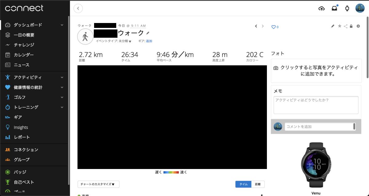 f:id:shinji-tec:20210102132855p:plain