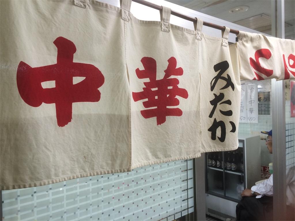f:id:shinji0:20160604121532j:image