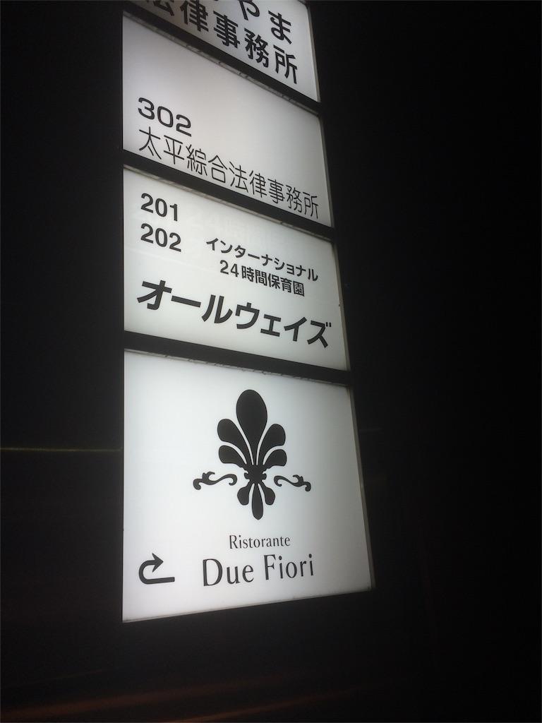 f:id:shinji0:20160607214916j:image