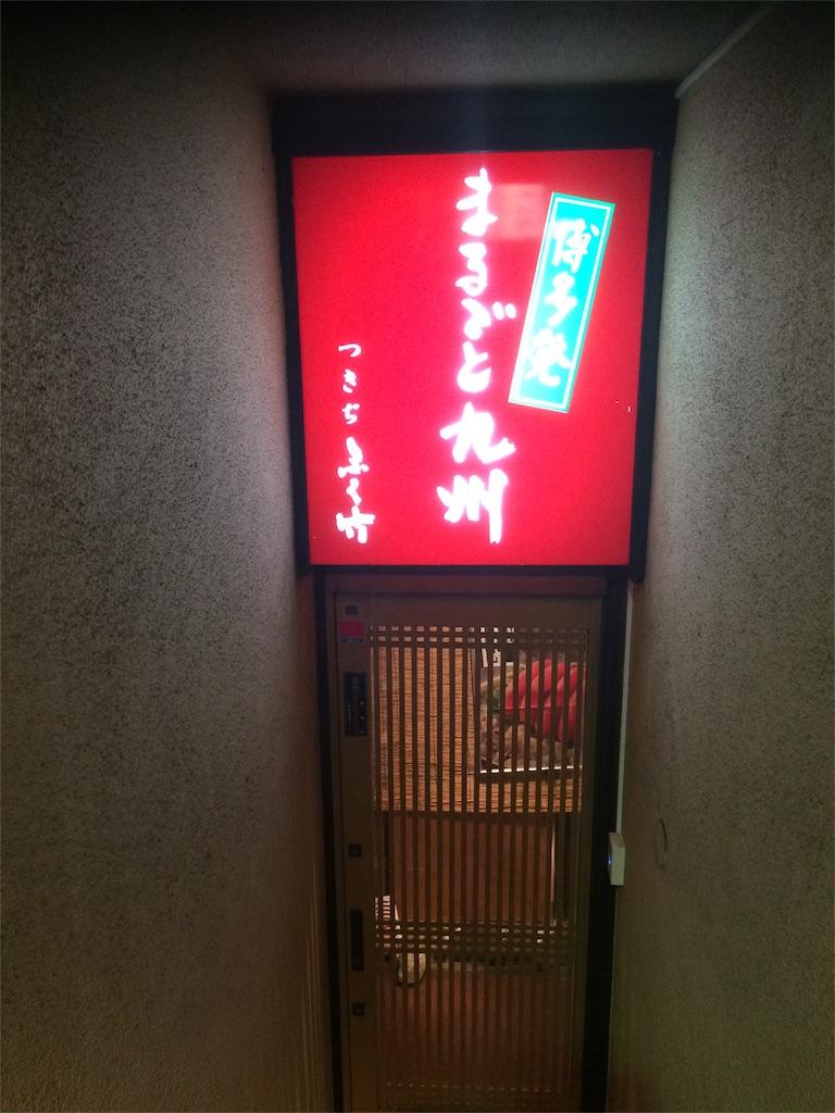 f:id:shinji0:20160809225725j:image