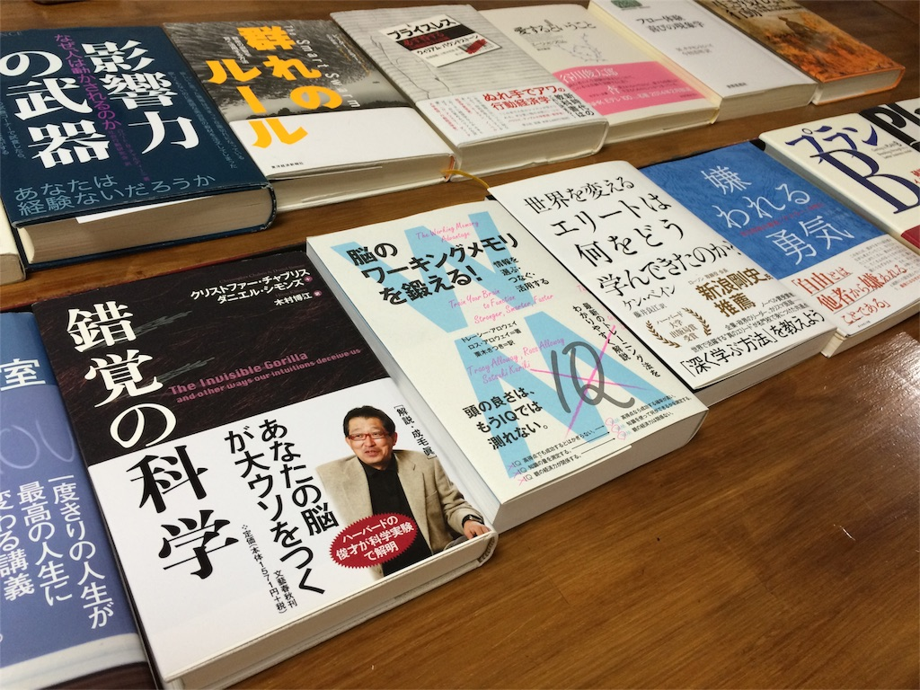 f:id:shinji0:20160919170908j:image