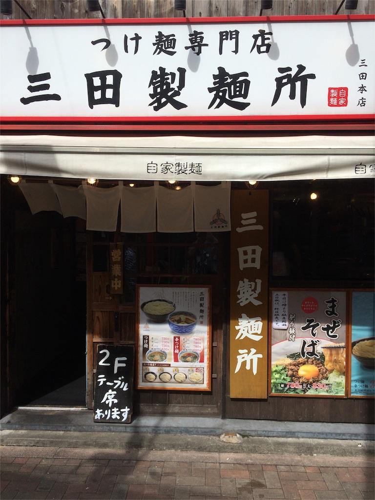 f:id:shinji0:20160925125251j:image