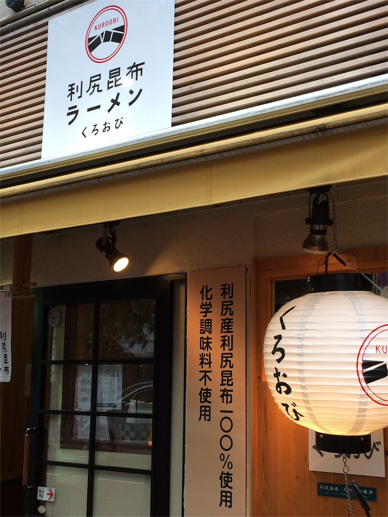 f:id:shinji0:20160927111715j:image