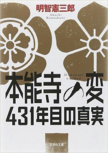 f:id:shinji0:20170103234612j:image