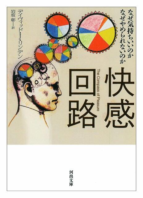 f:id:shinji0:20170211162940j:image
