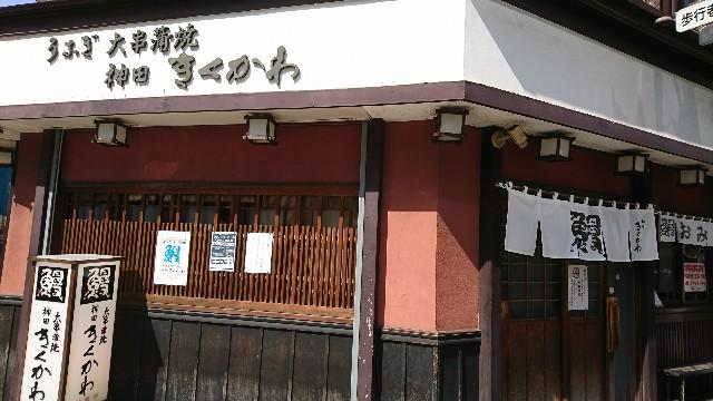 f:id:shinji0:20170414170242j:image