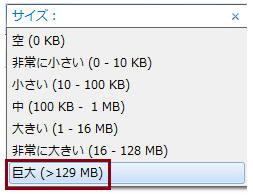 f:id:shinji629:20181011162655j:plain
