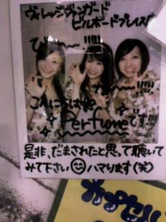 f:id:shinji7120:20070627001502j:image