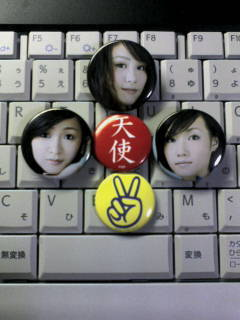 f:id:shinji7120:20071006205924j:image