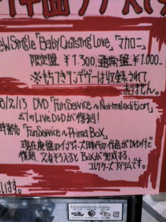 f:id:shinji7120:20080131221246j:image