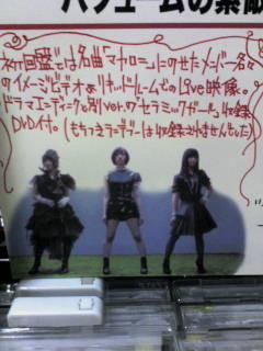 f:id:shinji7120:20080514150014j:image