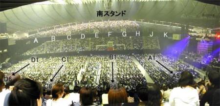 f:id:shinji7120:20090426021914j:image