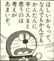 f:id:shinji7120:20090503211304j:image