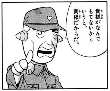 f:id:shinji7120:20090503212443j:image