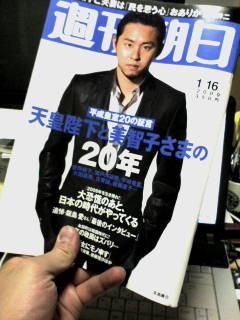 f:id:shinji7120:20090520195339j:image